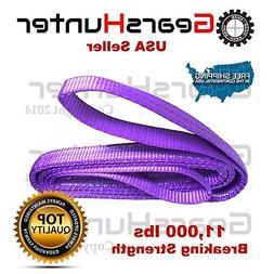 """1""""  2-Ply Nylon Web Sling Lift Tow Strap Heavy Duty 11000LBS"""