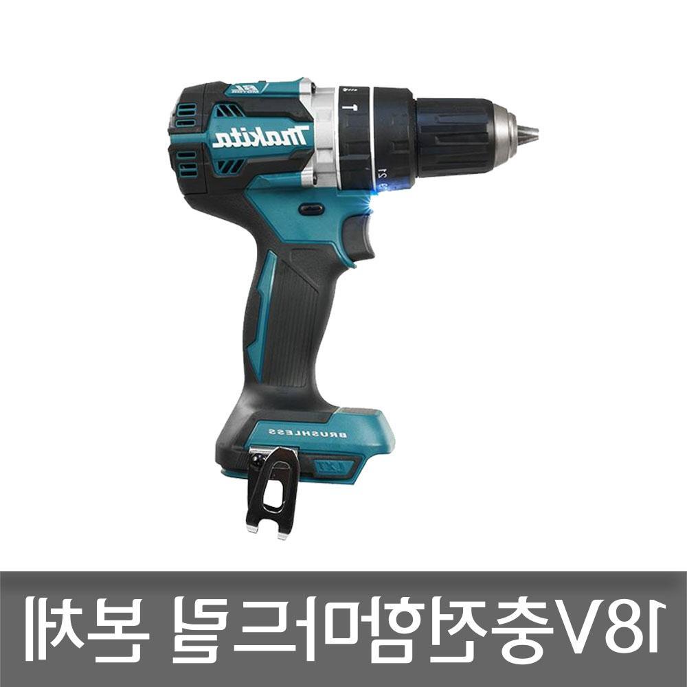 dhp484z 18v cordless brushless heavy duty hammer