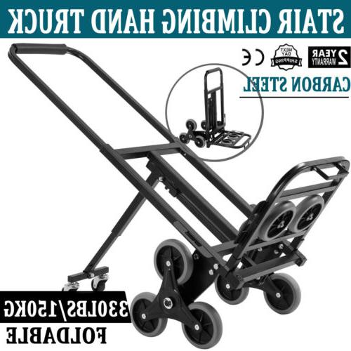 heavy duty 420lb stair climber cart foldable